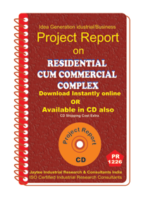 Residential Cum Commercial Complex establishment ebook