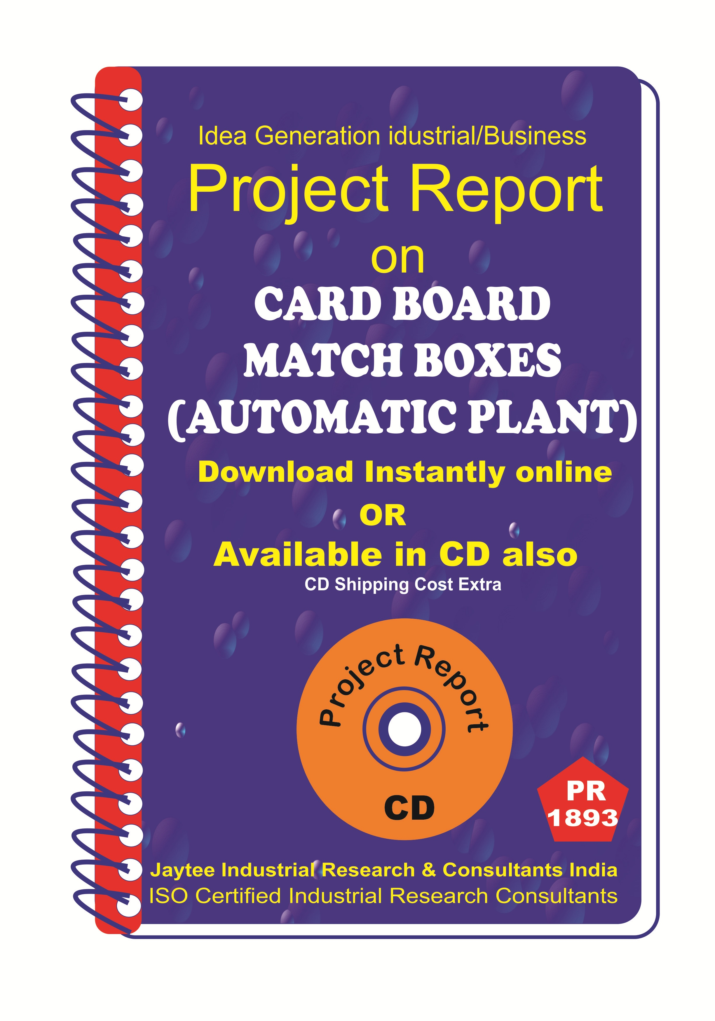 Card Board Match Boxes ( Automatic Plant )manufacturing PR eBook