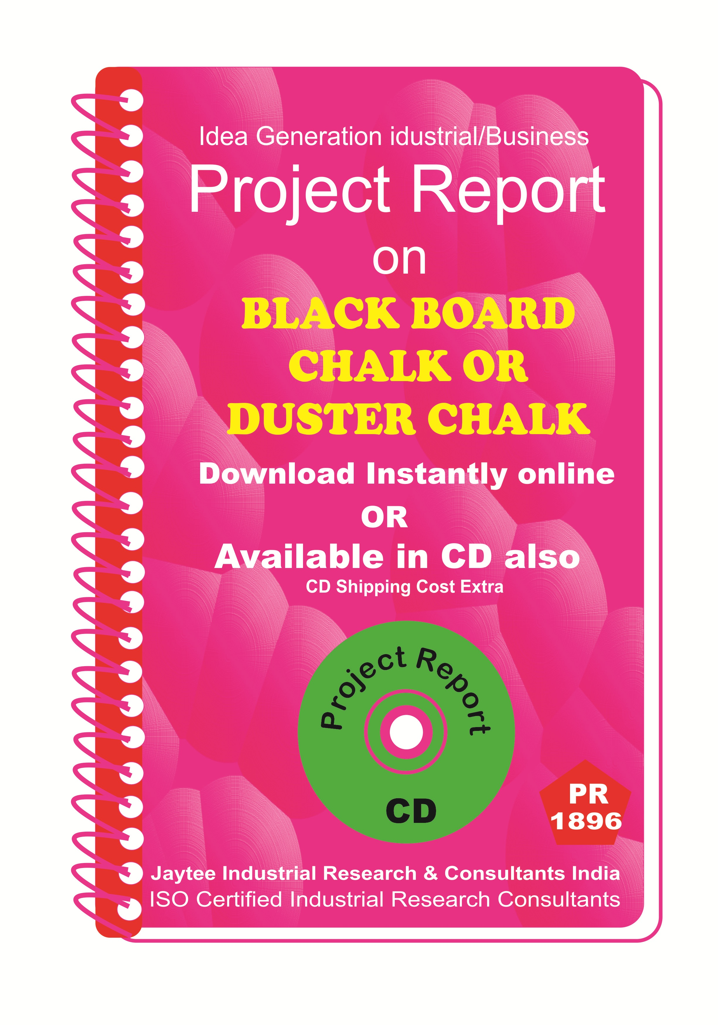 Black Board Chalk or Duster Chalk Project Report eBook