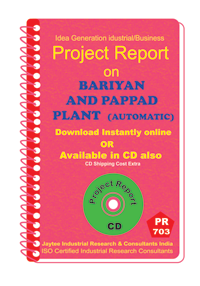 Bariyan and Pappad Plant (Automatic) manufacturing eBook
